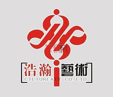 2019自贡彩灯明星企业展示