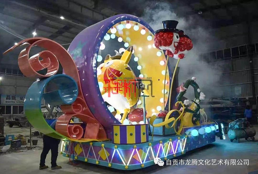 巡游彩车惊艳上海欢乐谷
