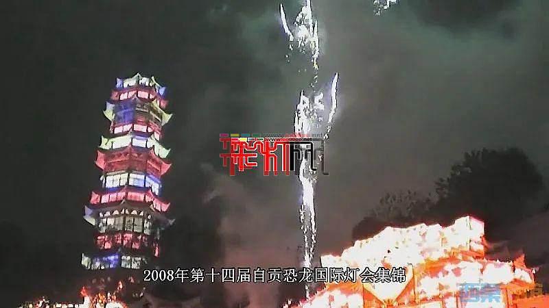 震撼!彩灯公园历年灯会珍藏视频曝光!自贡人的集体回忆!
