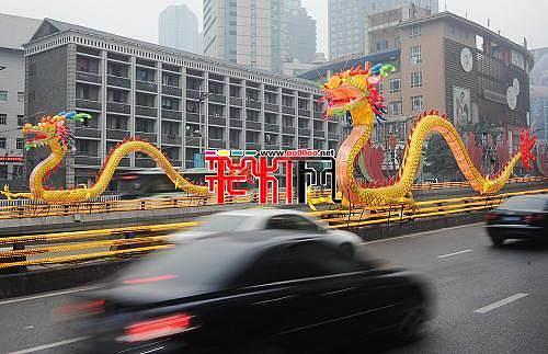 重庆:张灯结彩迎新年