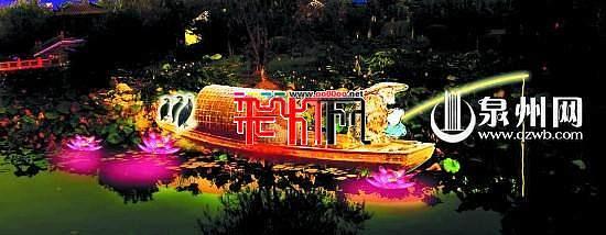 2012年厦门市元宵灯会(组图)