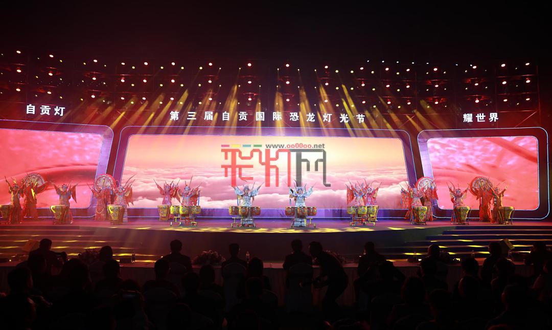 自贡灯·耀世界丨第三届自贡国际恐龙灯光节炫丽开启