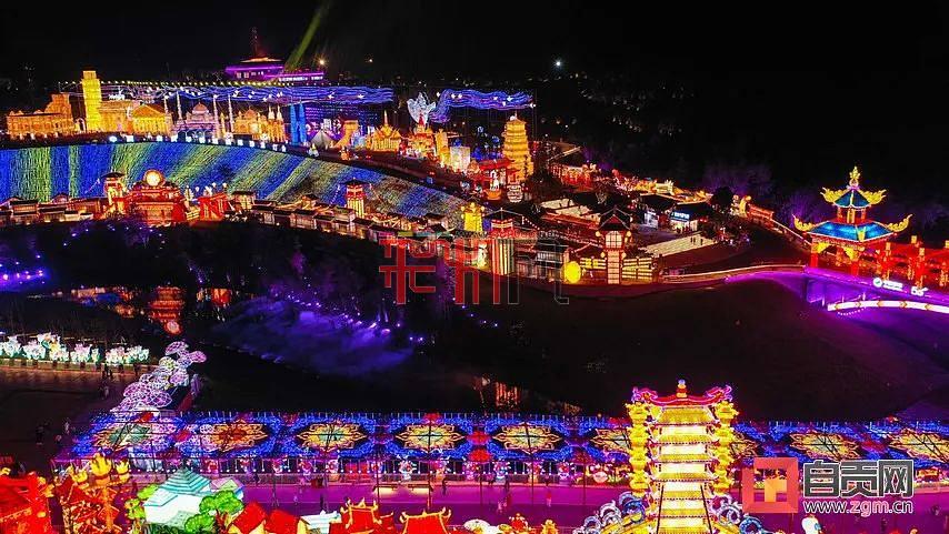 自貢彩燈文化發展研究會正式成立