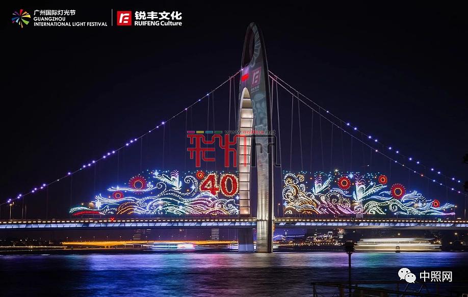 回顾十年广州灯光节