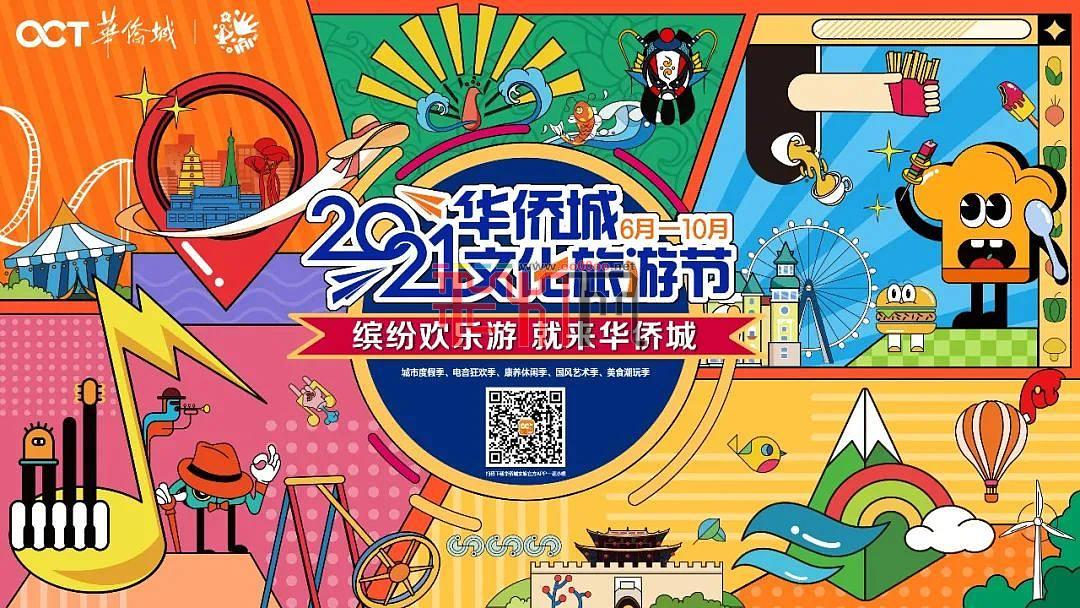 第28届自贡国际恐龙灯会总策划即将启动!